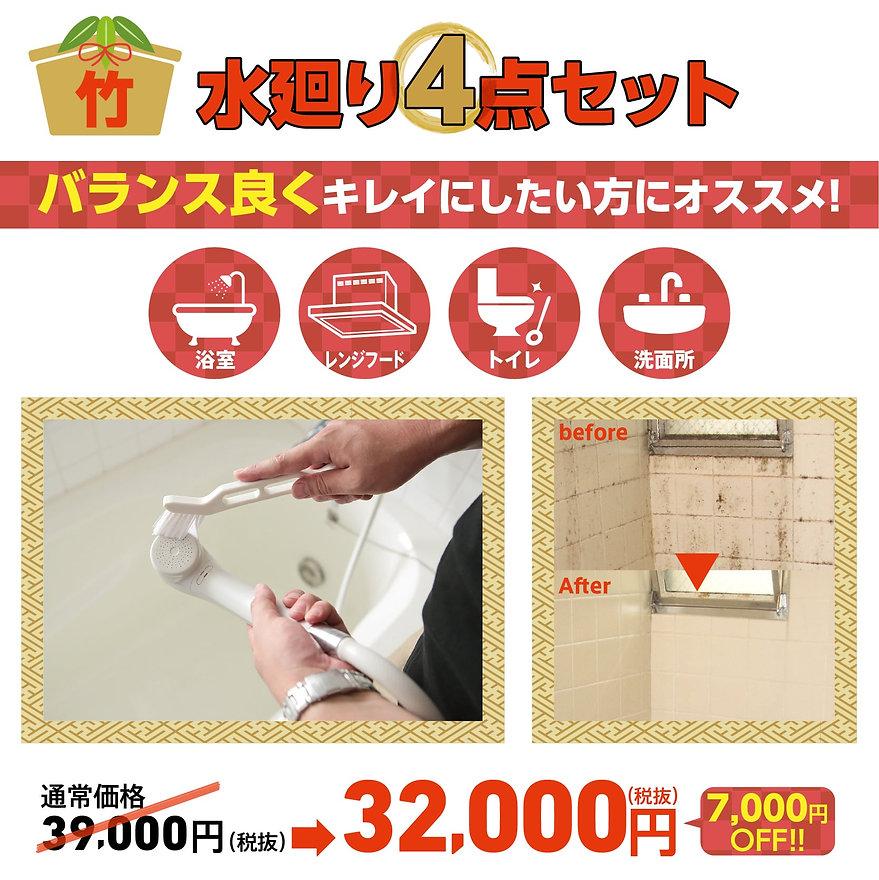 初稿_201224_福袋6-min.jpg