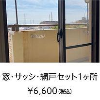 3稿_210319_法人LP12.jpg