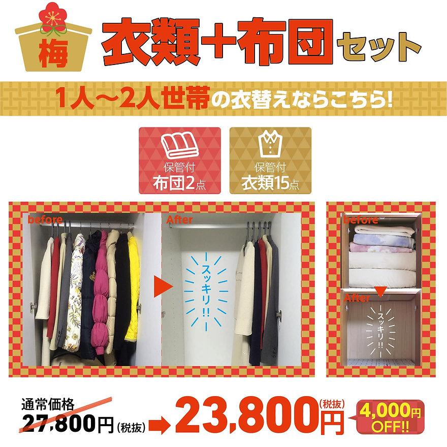 初稿_201224_福袋13-min.jpg