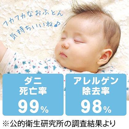 初稿_200910_新規秋の大感謝祭10-min.jpg