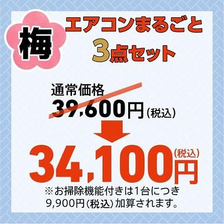 210326_春のカジタク祭り修正2.jpg