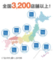 20190416_SPbosyu_tsuika2.jpg