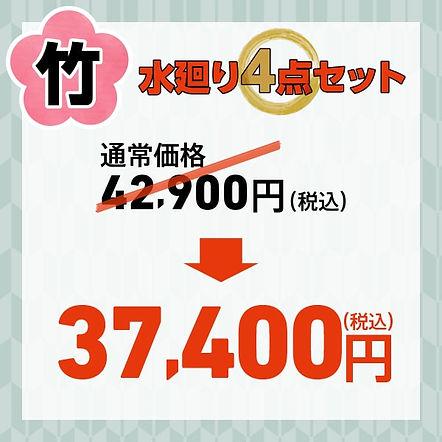 初稿_210312_春のカジタク祭り2-min.jpg