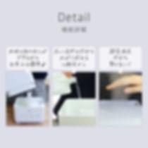 20191224_ビクラス販売サイト2.jpg