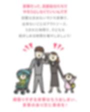 5稿_ 20191017_ママピンチ_LP.jpg