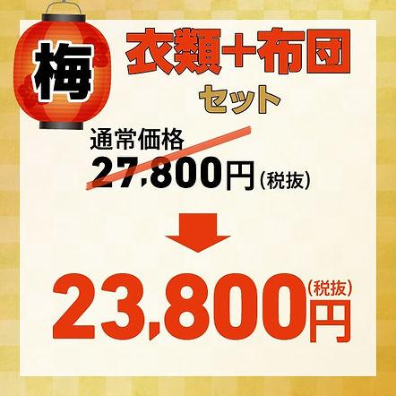 初稿_210128_創業祭10-min.jpg