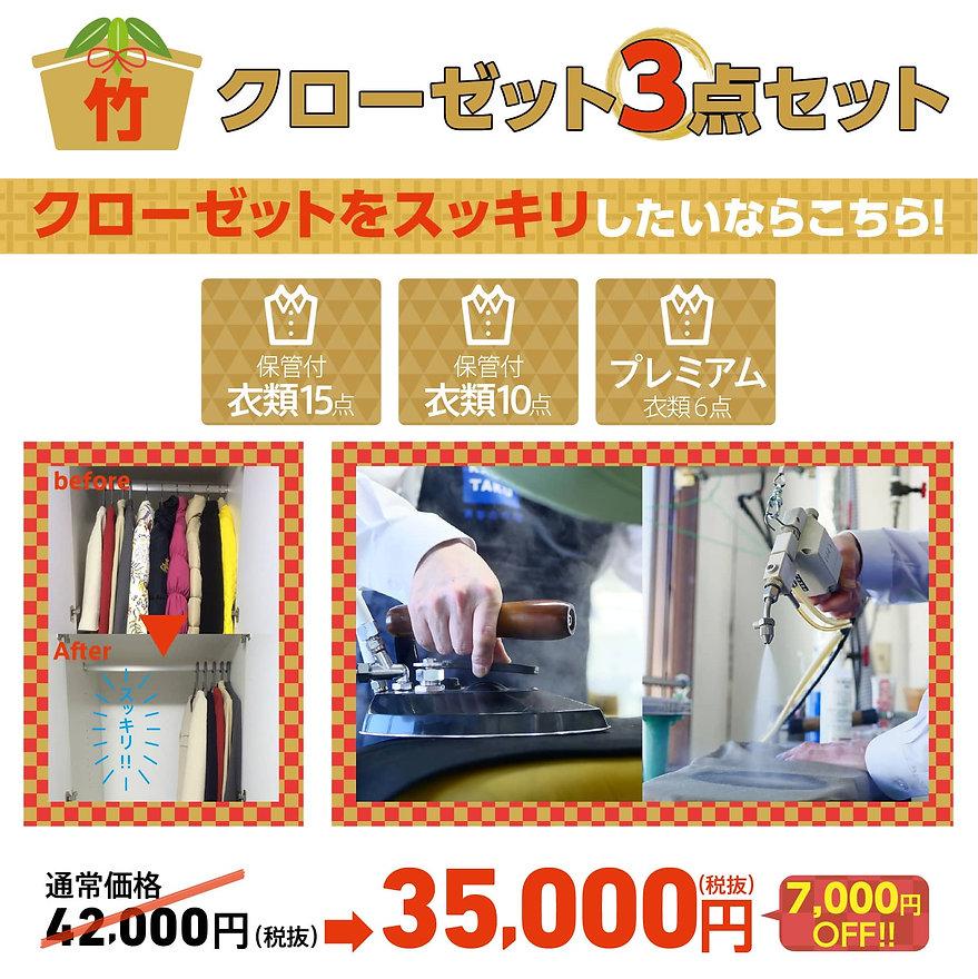 初稿_201224_福袋12-min.jpg