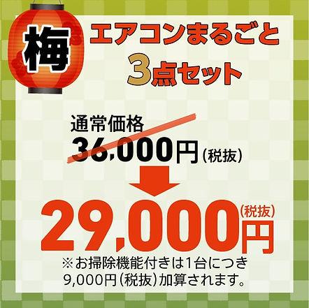 5稿_210204_創業祭5-min.jpg