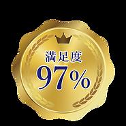 20190416_家事代行LP_追加5.png