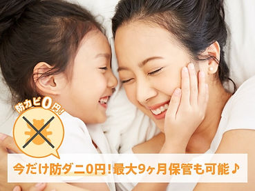 初稿_210108_記念キャンペーン_育児の日5-min.jpg