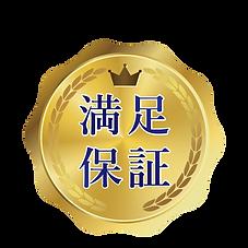20190416_家事代行LP_追加3.png