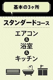 初稿_210108_記念キャンペーン_育児の日8-min.png