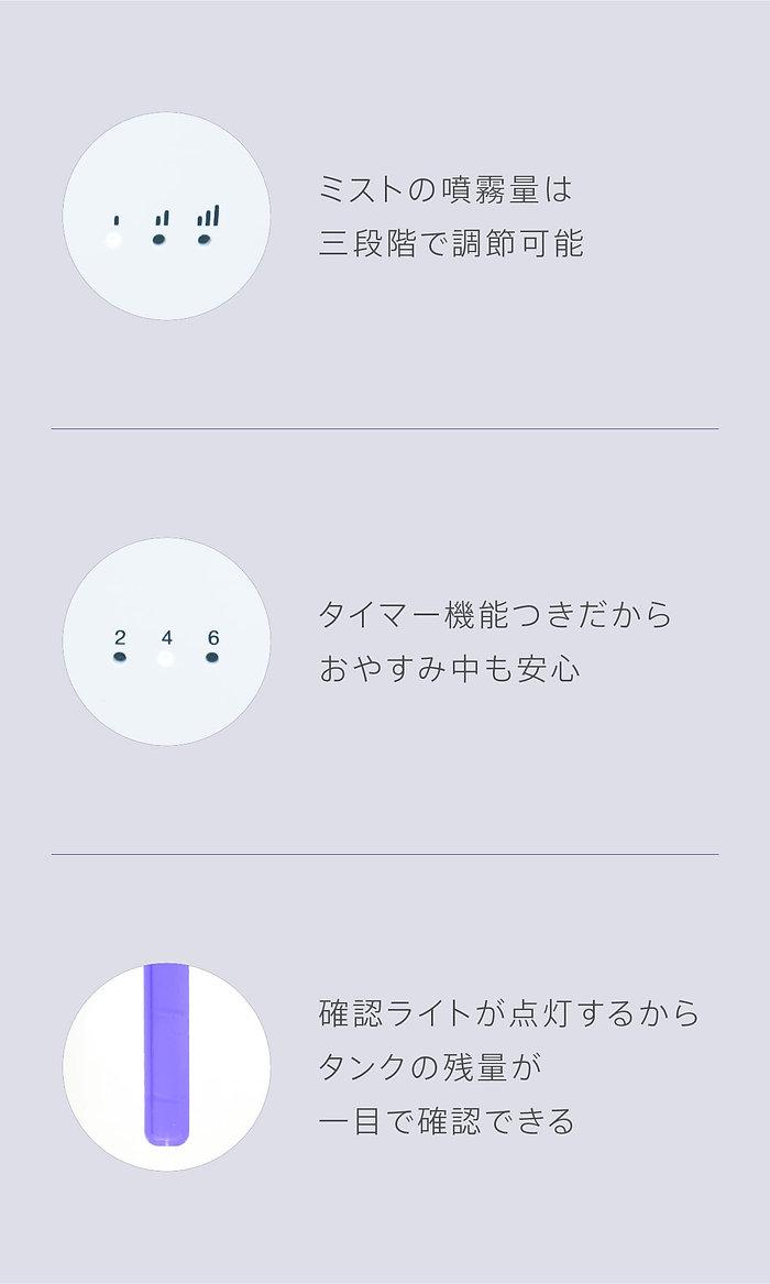 20191226_ビクラス販売サイト5.jpg