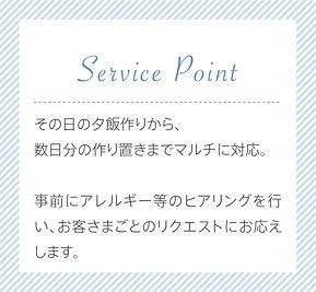 2稿_20200722_KAJITAKU商品紹介LP8-min.jpg