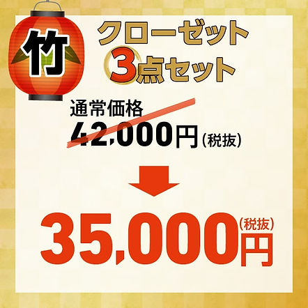 初稿_210128_創業祭9-min.jpg