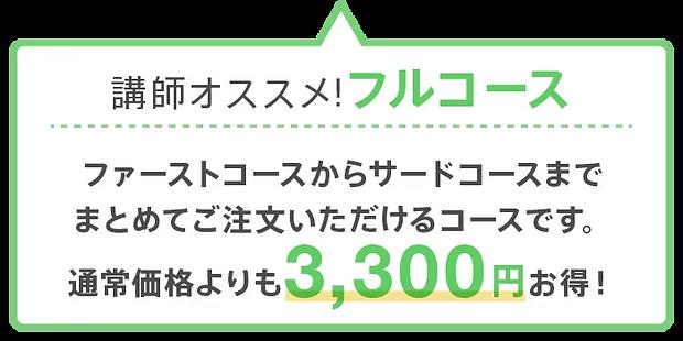 7稿_210719_オンライン片付けレッスン.webp