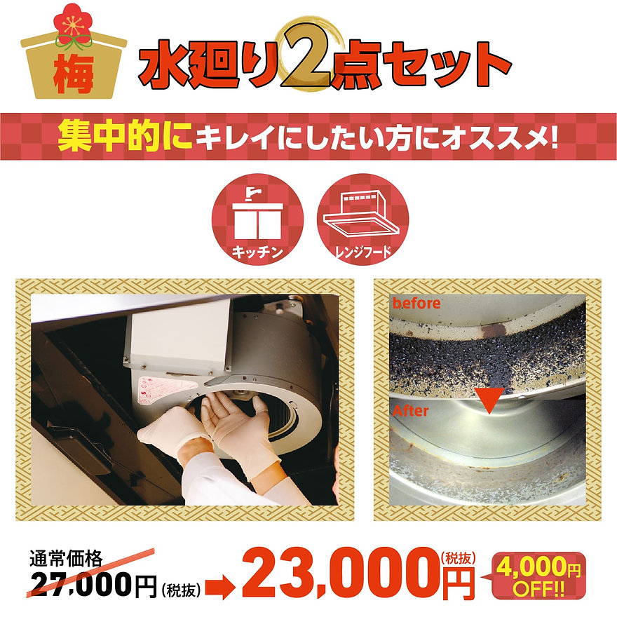 初稿_201224_福袋7-min.jpg