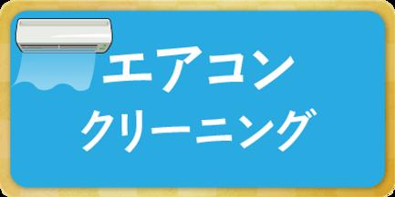 5稿_210204_創業祭16-min.png