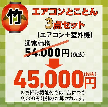5稿_210204_創業祭4-min.jpg