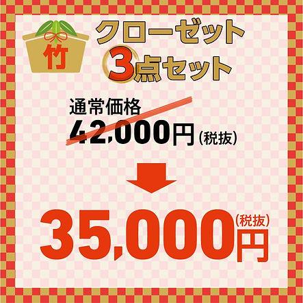 初稿_201224_福袋9-min.jpg