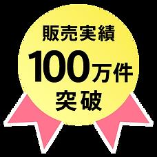 初稿_200910_新規秋の大感謝祭3-min.png