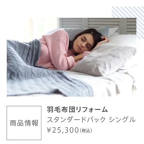 12稿_210319_KAJITAKU商品紹介LP9-min.jpg