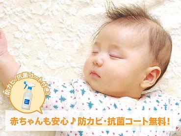 初稿_210108_記念キャンペーン_育児の日4-min.jpg