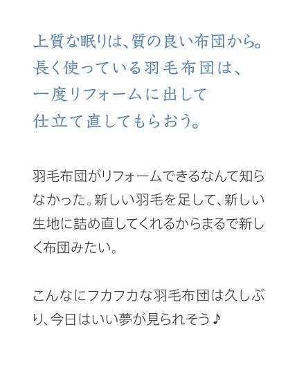 5稿_20200722_KAJITAKU商品紹介LP4-min.jpg