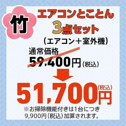 初稿_210312_春のカジタク祭り14-min.jpg