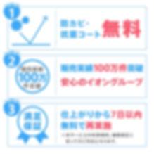 2稿_20200501_エアコンCP2-min.jpg