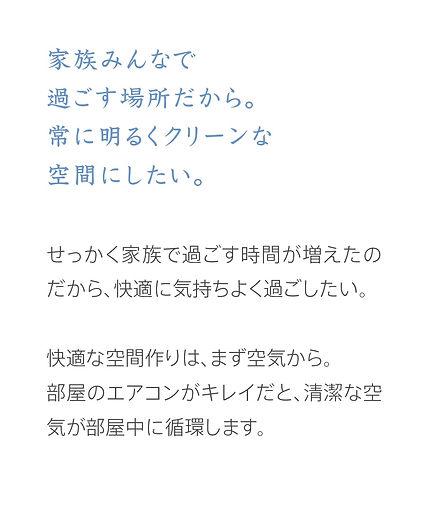 2稿_20200722_KAJITAKU商品紹介LP1-min.jpg