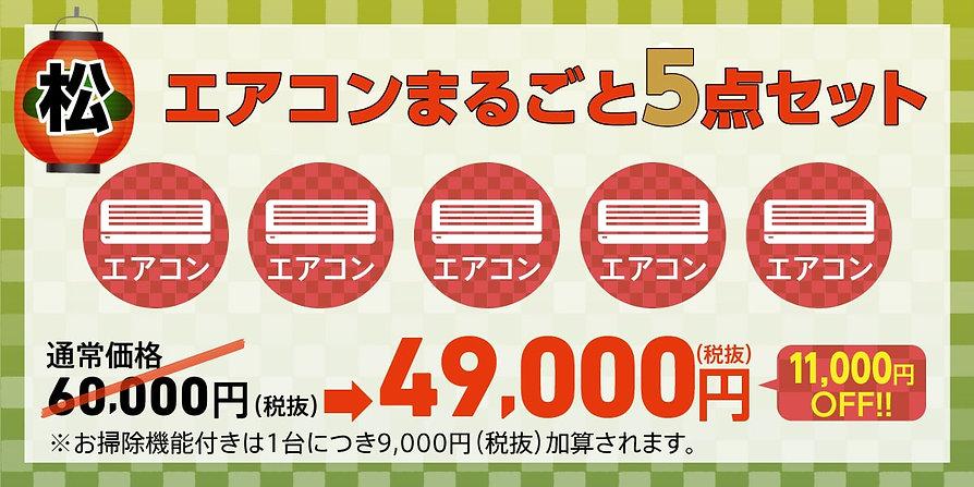 5稿_210204_創業祭3-min.jpg
