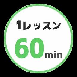 初稿_210603_オンライン片付け塾7.webp
