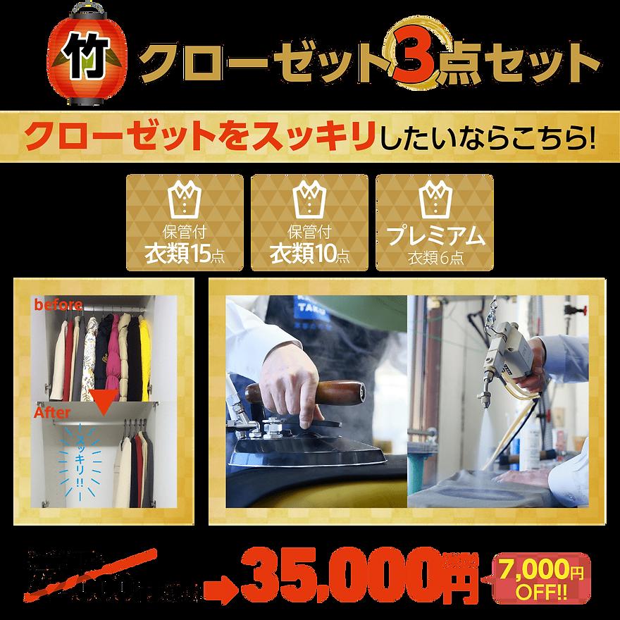 初稿_210128_創業祭5-min.png