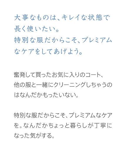 5稿_20200722_KAJITAKU商品紹介LP3-min.jpg