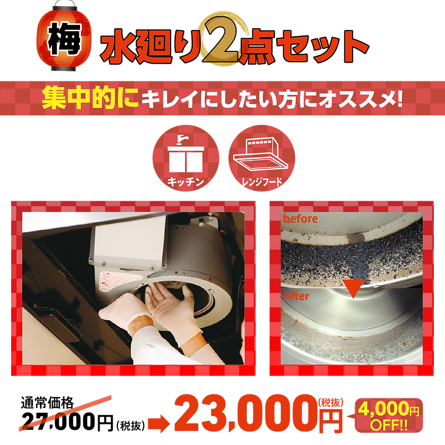 初稿_210128_創業祭3-min.png