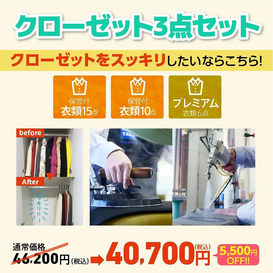 初稿_210513_衣替えCP4.webp