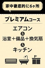 初稿_210108_記念キャンペーン_育児の日9-min.png