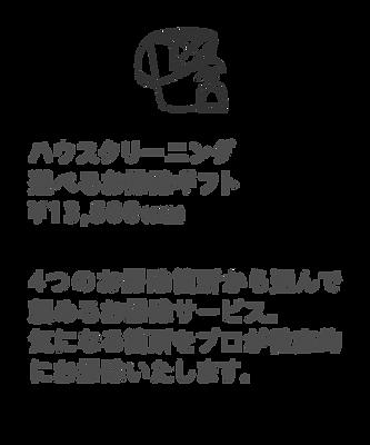 2稿_200901_敬老の日LP11-min.png