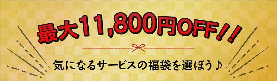 初稿_210128_創業祭14-min.jpg