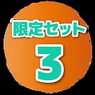 3稿_210519_衣替えCP8.webp