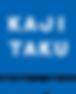 CI_カジタクロゴ(あり)2015.2.13_RGB-01_2 (2).png