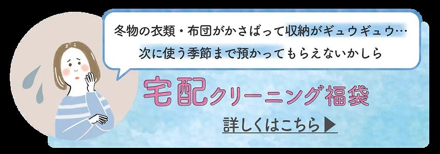 初稿_210730_福袋_夏6.webp