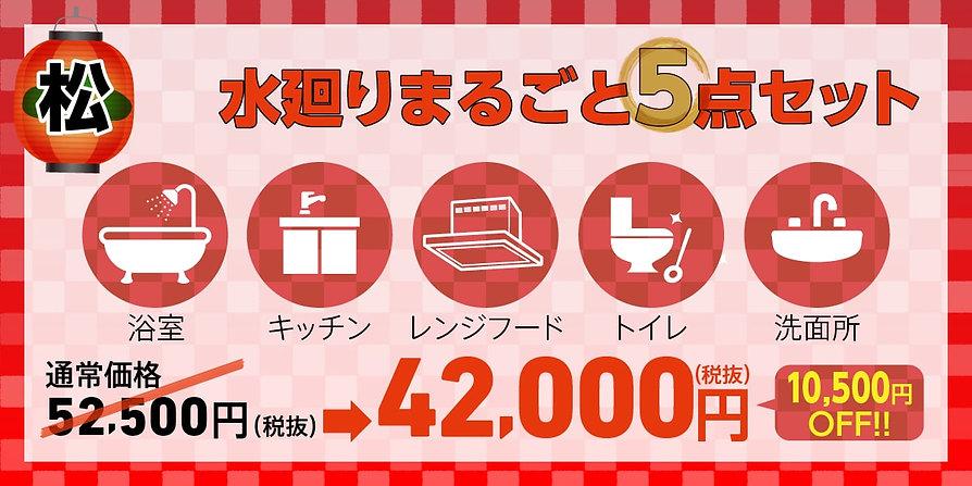 初稿_210128_創業祭2-min.jpg
