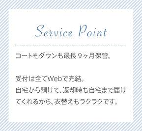 2稿_20200722_KAJITAKU商品紹介LP12-min.jpg