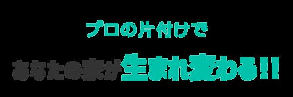 初稿_201125_メルカリ・ブックオフ18.png
