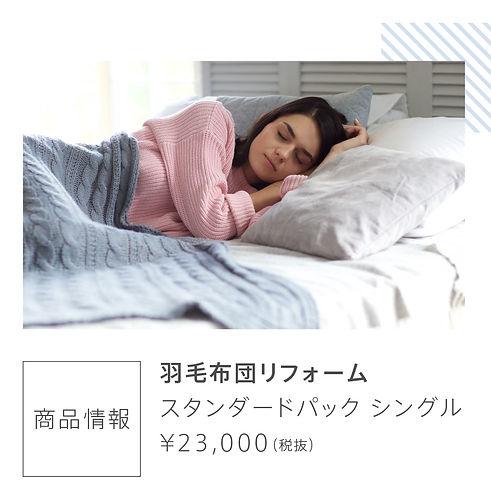 5稿_20200722_KAJITAKU商品紹介LP7-min.jpg