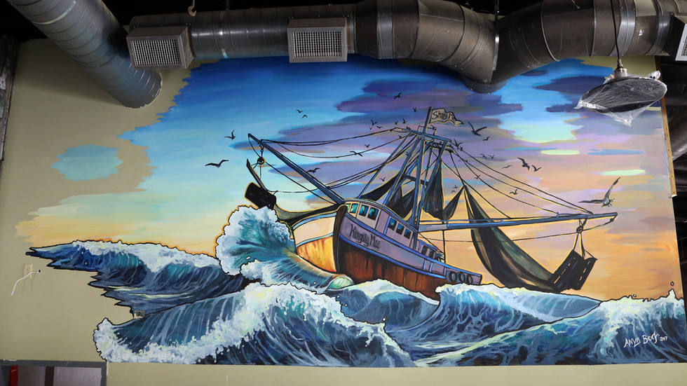 mural_shuck_me.jpg