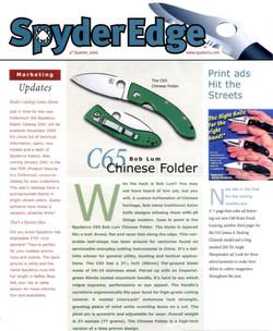 SpyderEdge 4th Qtr 2000