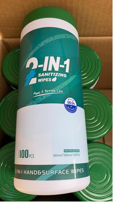 VIP Disinfectant Sanitizing Wipes (100 wipes/box)